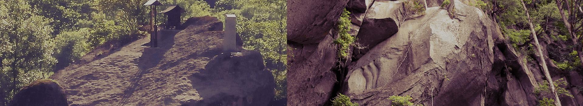 夫婦岩・杓子の岩屋ページトップ
