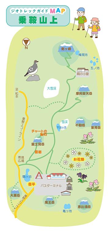 ジオトレックガイド 乗鞍山上のマップ画像