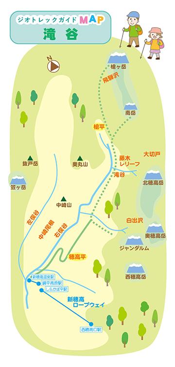 ジオトレックガイド 滝谷マップ画像