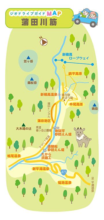 ジオドライブガイド 蒲田川筋マップ