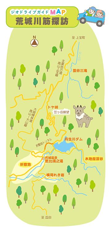 ジオドライブガイド 荒城川筋探訪マップ画像