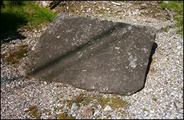 盤の石の風景
