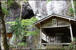 岩舟の滝の風景